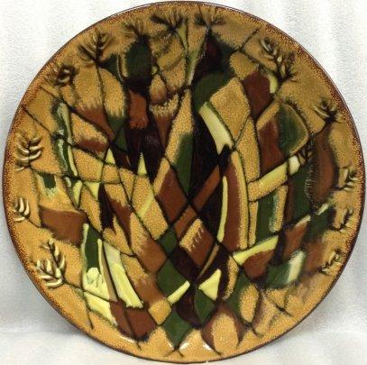 ЛКСФ Декоративная тарелка «Цветочная абстракция» 1970 е - ЛКСФ Декоративная тарелка «Цветочная абстракция»