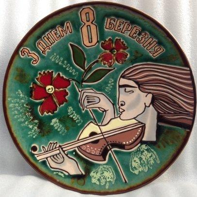 ЛКСФ Декоративная тарелка «С Днем 8 Марта» 1980 е - ЛКСФ Декоративная тарелка «С Днем 8 Марта»