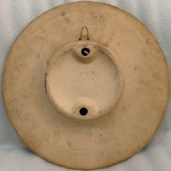ЛКСФ Декоративная тарелка «Три кума»-ЛКСФ Декоративная тарелка «Три кума»
