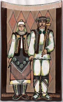 ЛКСФ Декоративное панно «Молодые» 1970 е - Курочка Мария Ефимовна