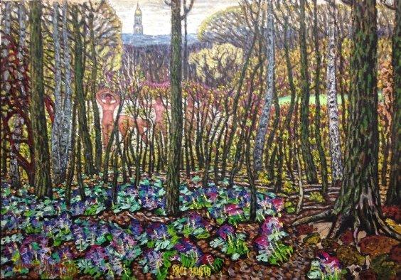 """Rust flowered, Trukhanov Island"" 1994 - Lytvyn Leonid Grigorievich"
