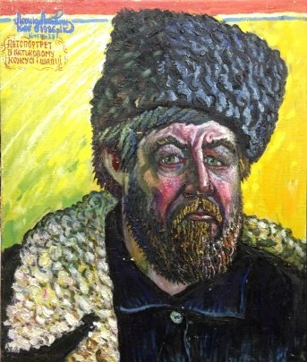 """Self-portrait in the father's casing"" 1986 - Lytvyn Leonid Grigorievich"
