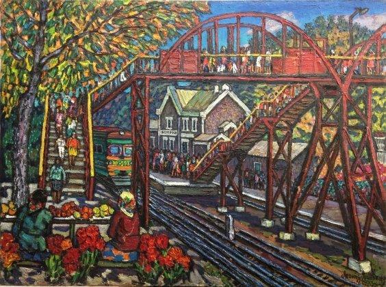 «Красный мост» (серия Боярка) 1983 - Литвин Леонид Григорьевич