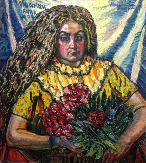 """""""Spring, Hanna with Pion in a yellow rug on a blue background"""" 1988 - Lytvyn Leonid Grigorievich"""