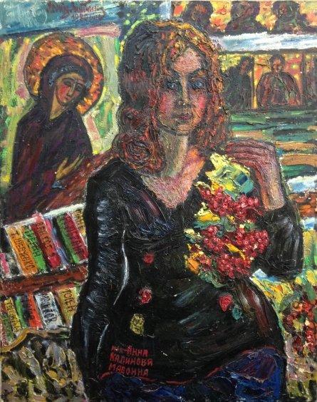 "Portrait of ""My Ganna-Kalinova Madonna"" 1979-1980 - Lytvyn Leonid Grigorievich"