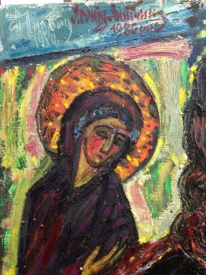 Портрет «Моя Ганна-Калиновая Мадонна»-Литвин Леонид Григорьевич