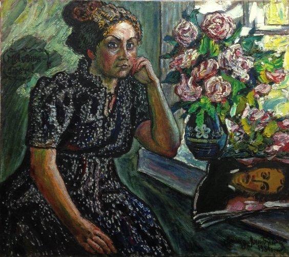 «Моя жена Анна Степановна Литвинова-поэт и художник» 1984 - Литвин Леонид Григорьевич