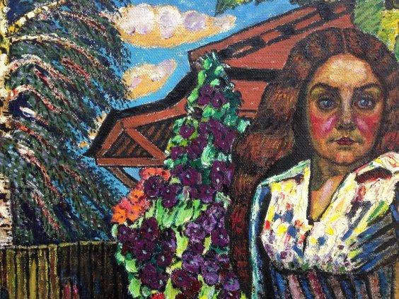 «Моя Ганна или не зеленый виноград?»-Литвин Леонид Григорьевич