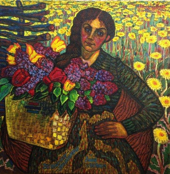 «Весняночка-Половчаночка . Моя Анна с букетом» 1982-2002 - Литвин Леонид Григорьевич