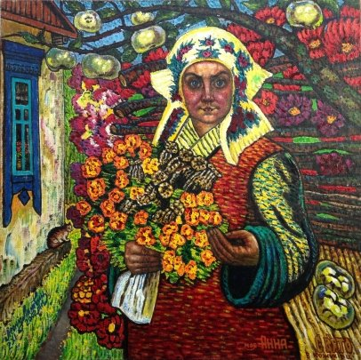«Праздник в Кожухивци» 1981-2002 - Литвин Леонид Григорьевич