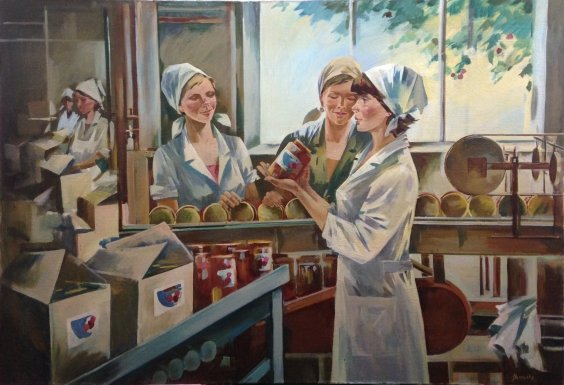 «На консервном заводе» 1985 - Лекарева-Никитина Галина Викторовна