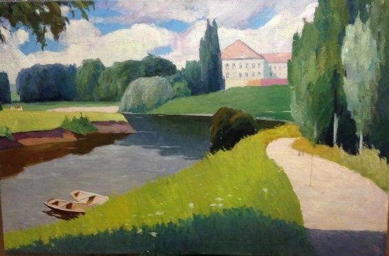 "Landscape ""By the Lake"" 1970  - Sobko Petr Stepanovich"