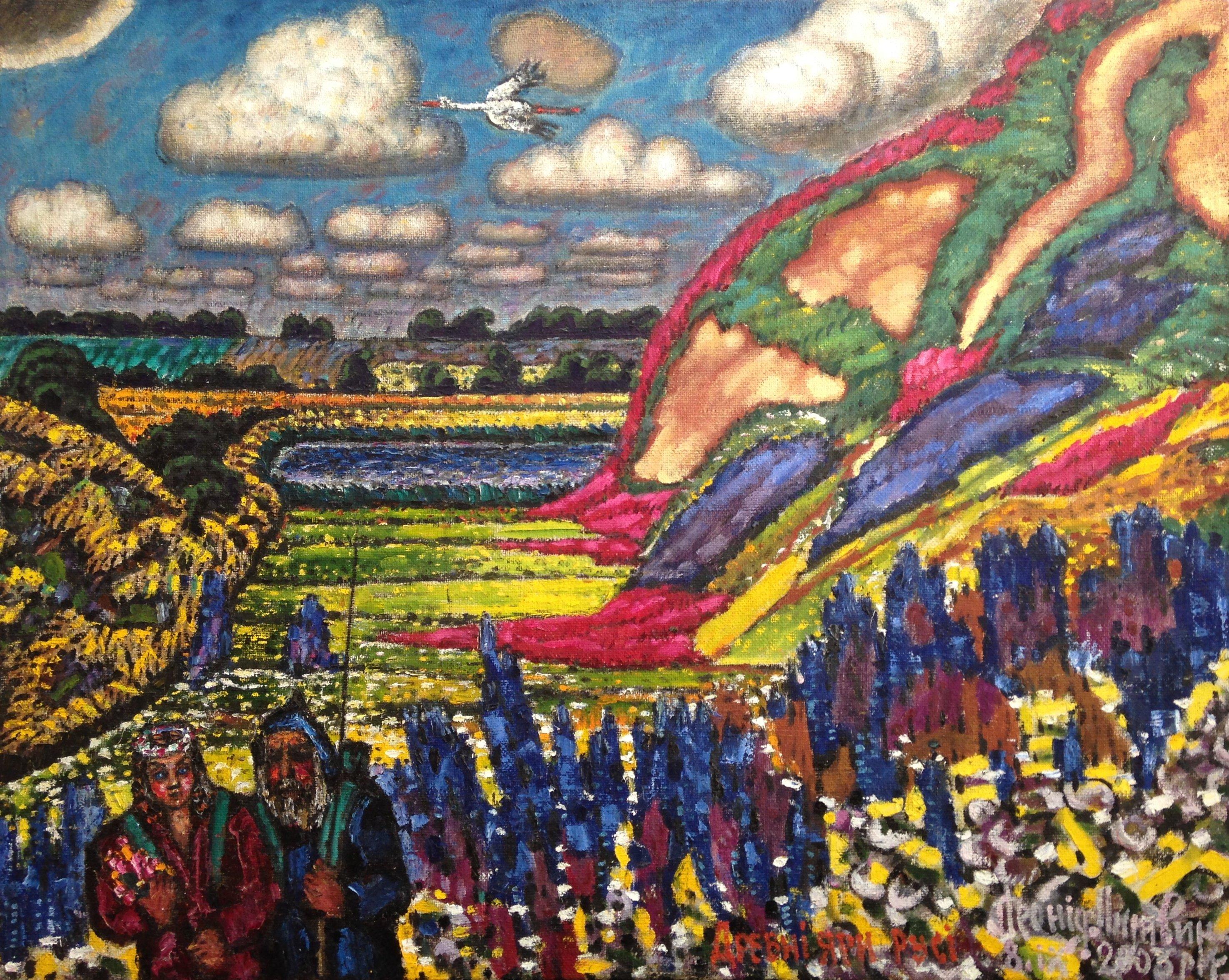 """Ancient yars of Russia"" 1998-2003 - Lytvyn Leonid Grigorievich"