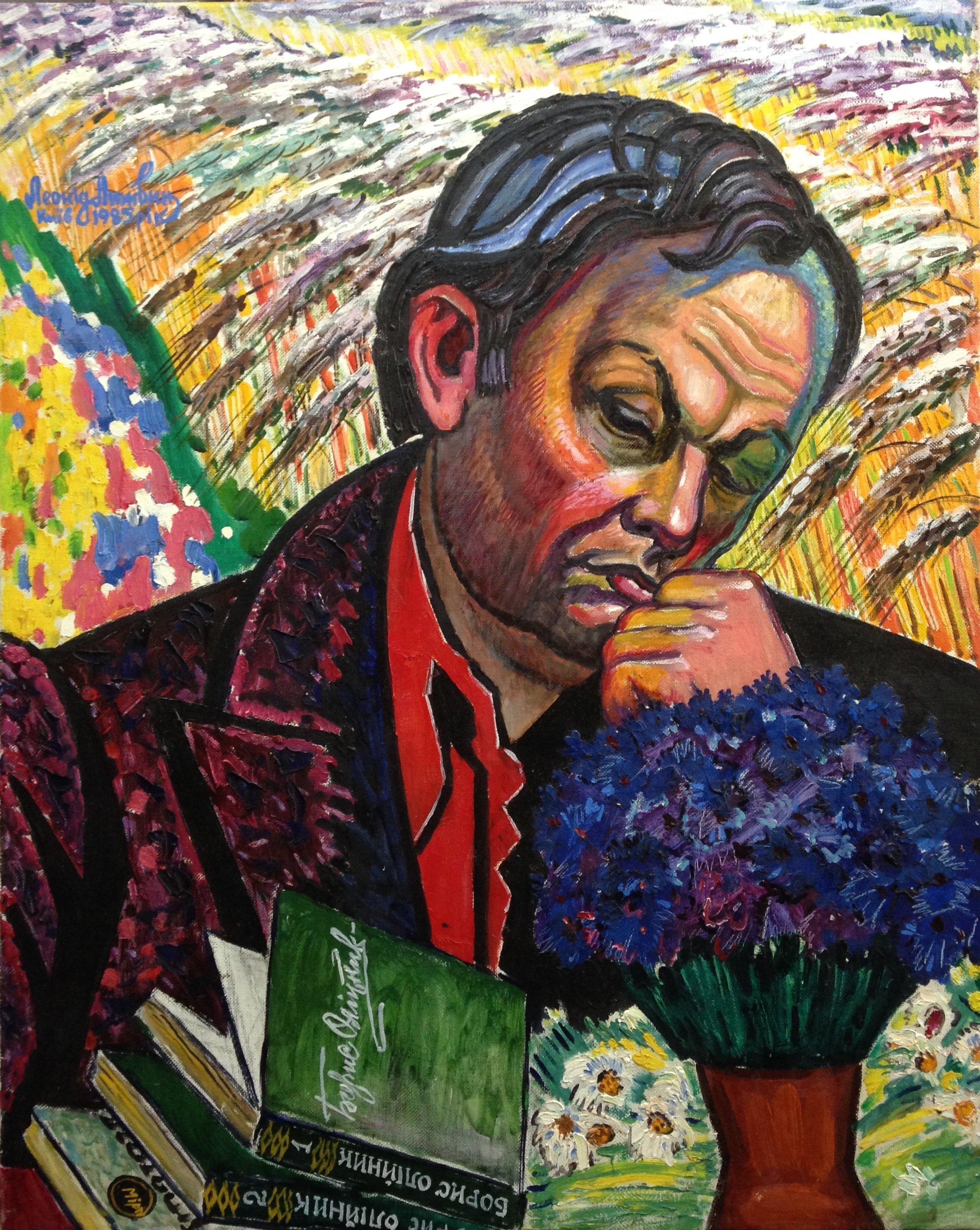 "Portrait of ""Ukrainian poet Boris Oleinik"" 1985 - Lytvyn Leonid Grigorievich"
