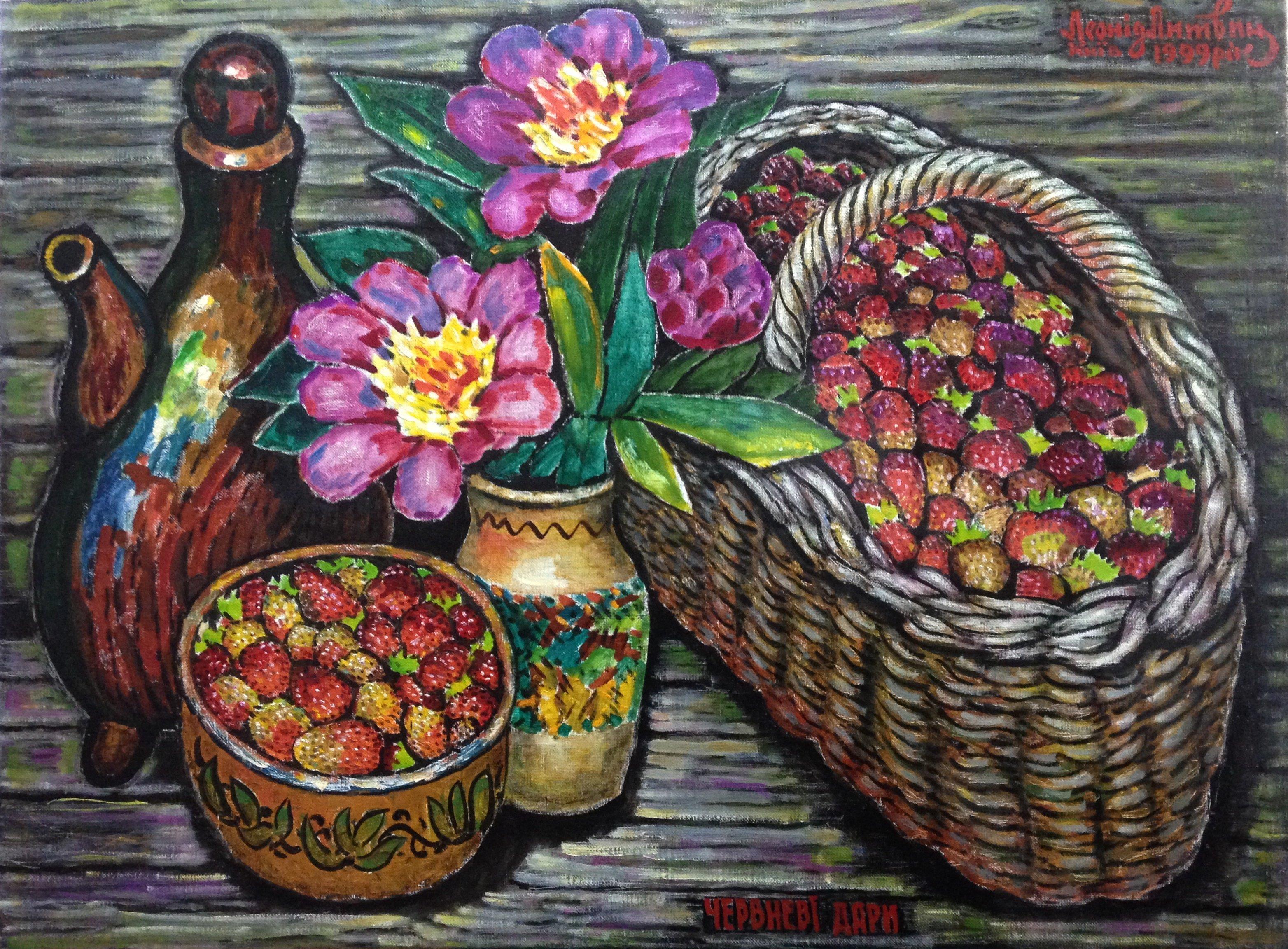 """Still Life """"June Gifts"""" 1978-1999 - Lytvyn Leonid Grigorievich"""