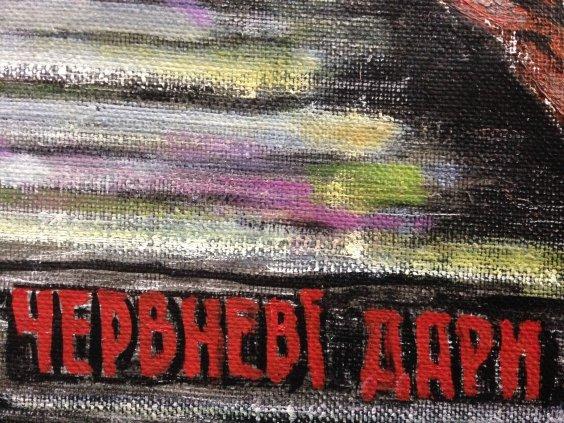 Натюрморт «Июньские дары»-Литвин Леонид Григорьевич