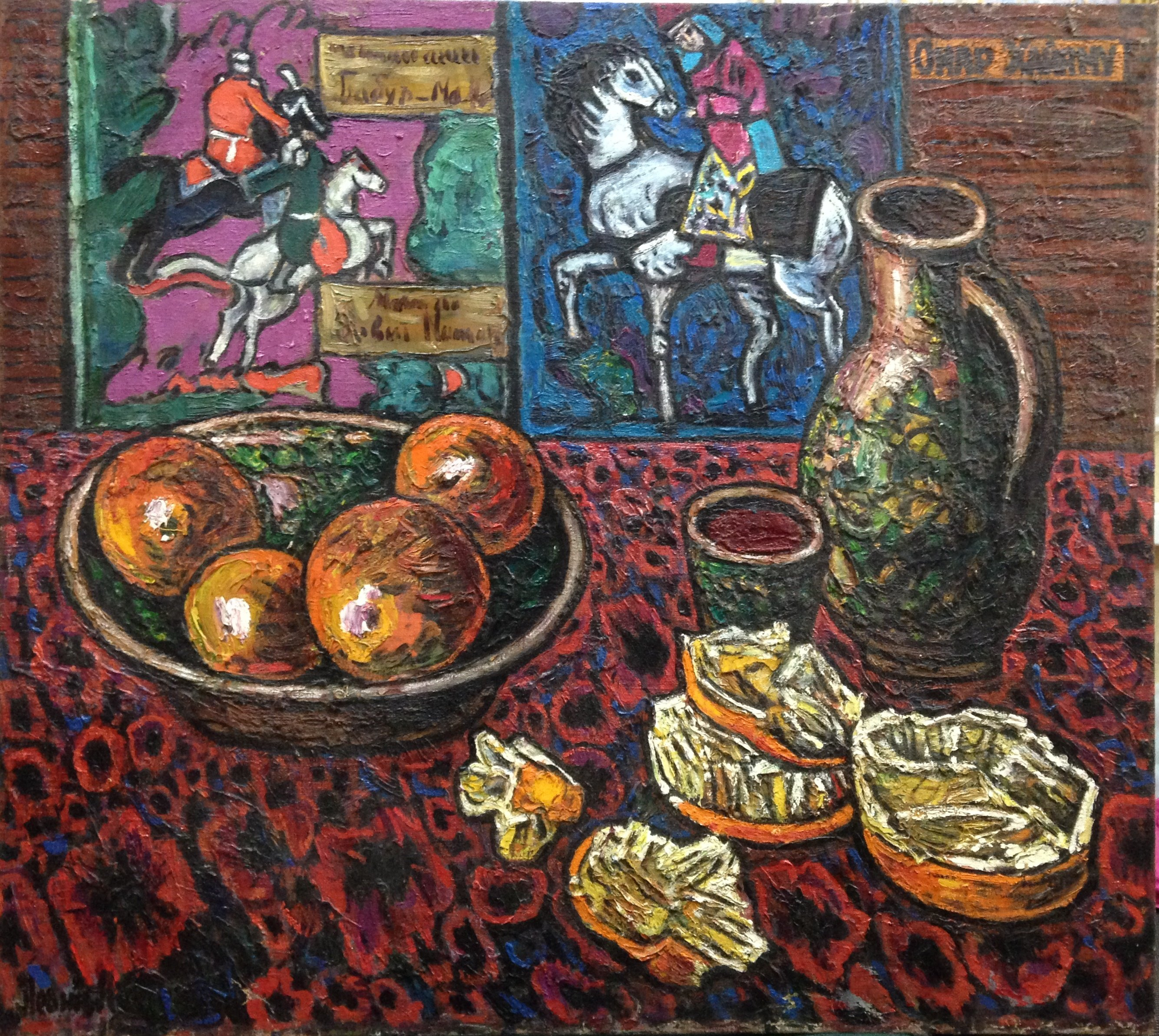 Натюрморт «Омар Хаям» 1977 - Литвин Леонид Григорьевич