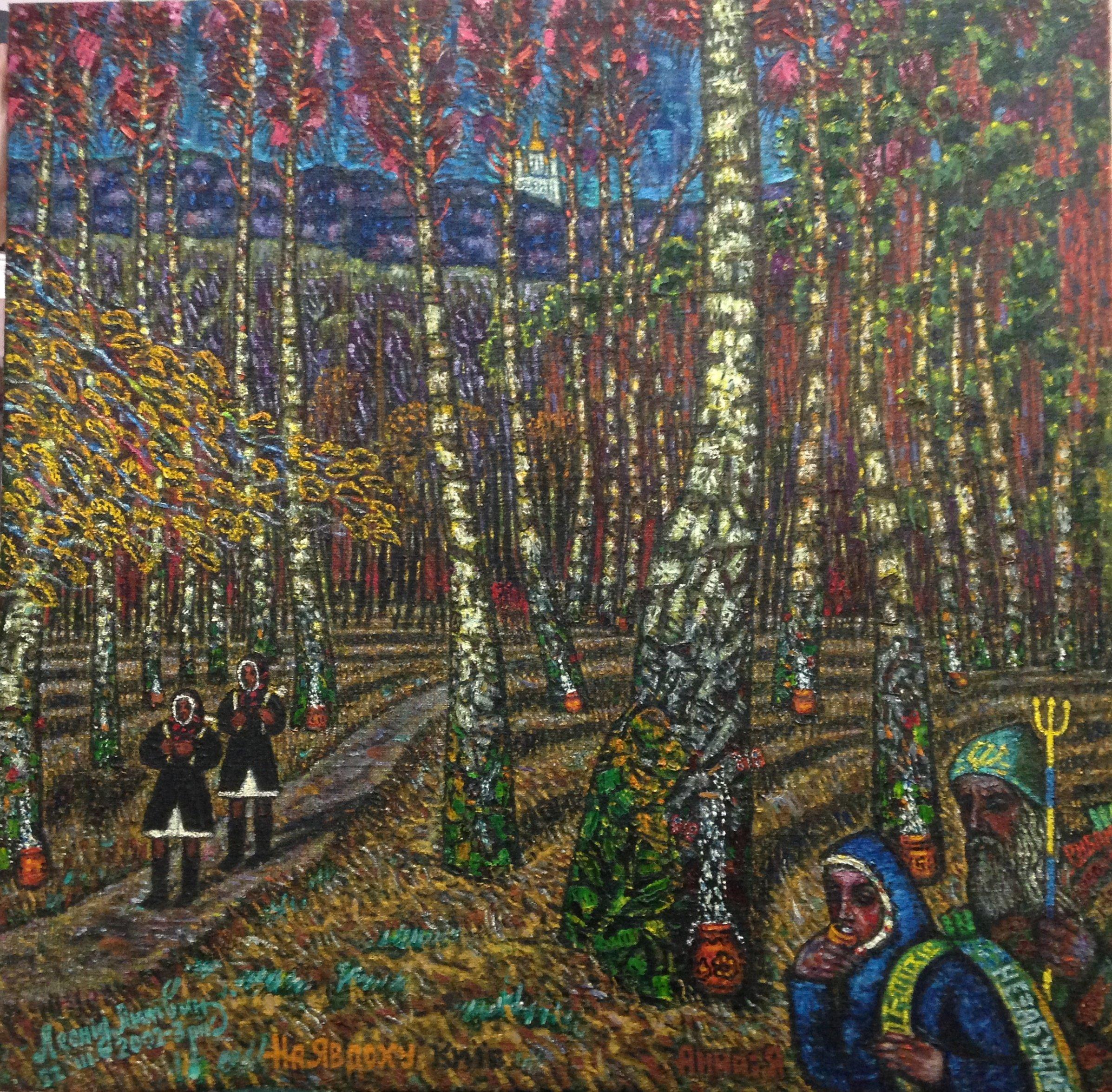"""Landscape """"On Yavdohu"""" 2002 - Lytvyn Leonid Grigorievich"""