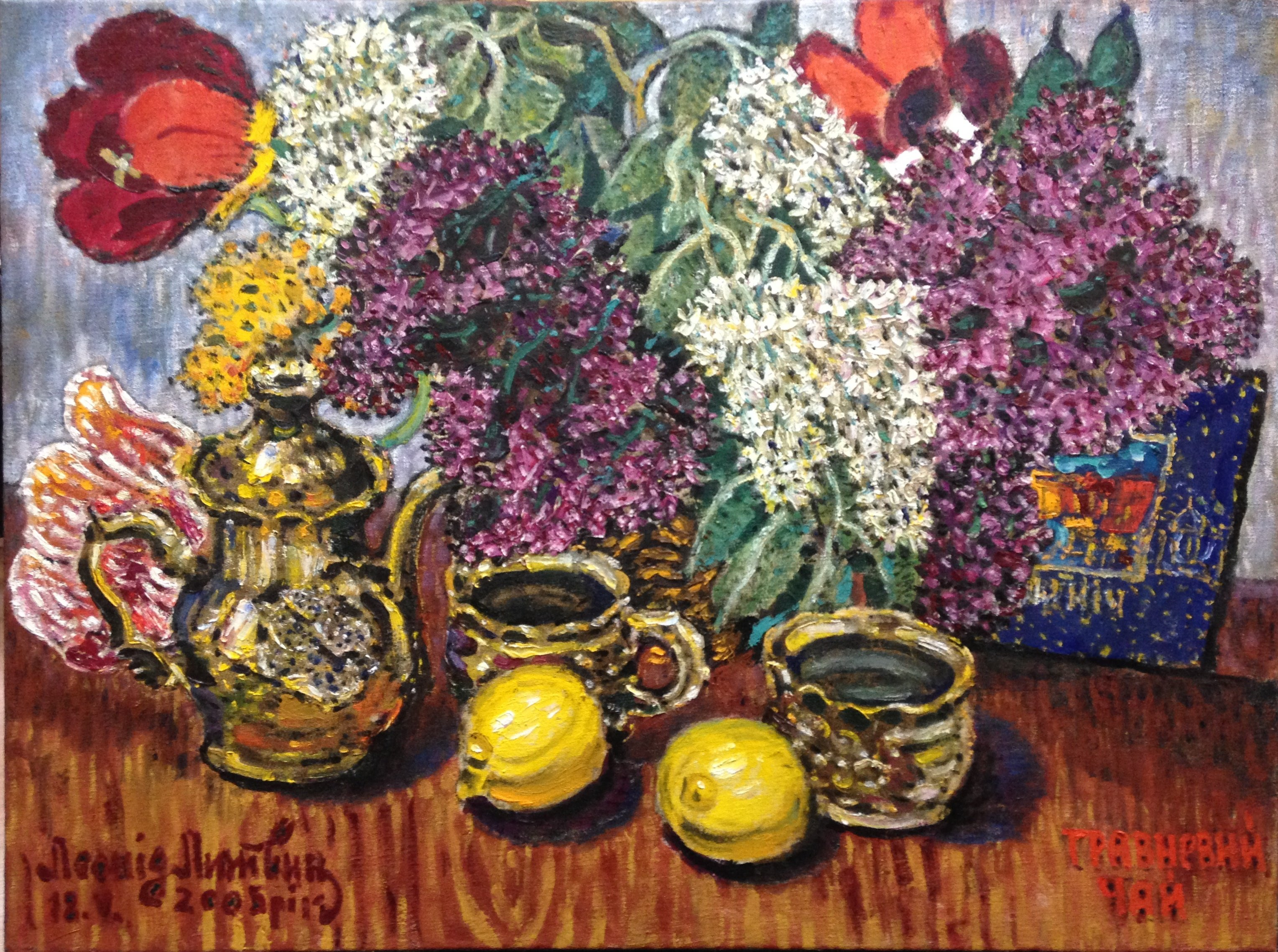 "Still Life ""May Tea"" 2005 - Lytvyn Leonid Grigorievich"