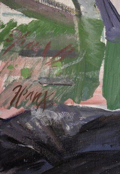 """Portrait """"Crane""""-Ehrlich Vladimir Isaakovich"""