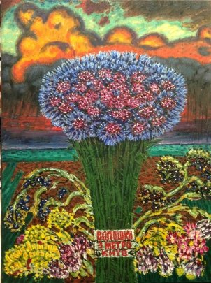 """Cornflowers with the metro, Kiev"" 2005 - Lytvyn Leonid Grigorievich"