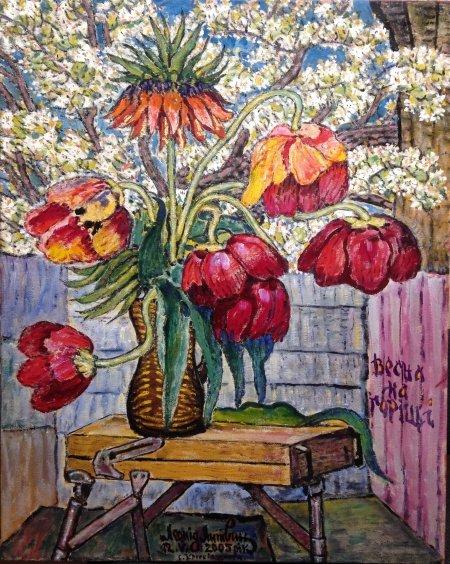 """Still Life """"Spring in the Attic"""" 2005 - Lytvyn Leonid Grigorievich"""