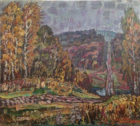 Пейзаж «Сороче» 1985 - Литвин Леонид Григорьевич