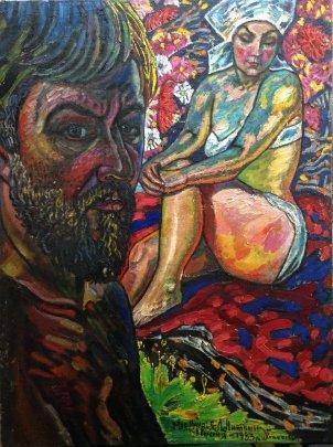 """""""Kozhukhovsky Paradise: Anna and I. My Birthday"""" 1983 - Lytvyn Leonid Grigorievich"""