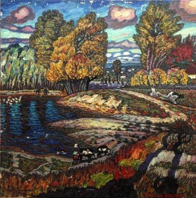 «Около става Кожуховка» 1979-1994 - Литвин Леонид Григорьевич