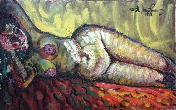 """""""Anna: On the Stove""""-Lytvyn Leonid Grigorievich"""