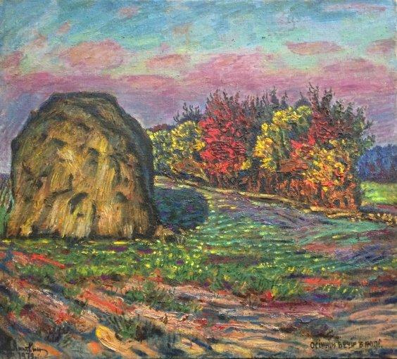 «Осенний вечер в поле» 1979 - Литвин Леонид Григорьевич