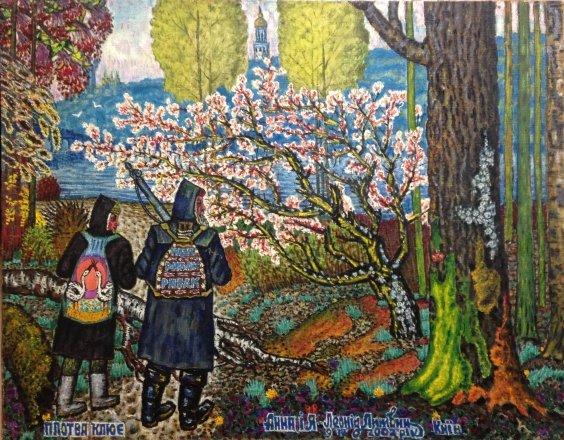 «Плотва клюет. Анна и я» 2002 - Литвин Леонид Григорьевич