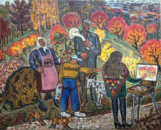 «Гной для города. Моя Анна рисует» 2004 - Литвин Леонид Григорьевич
