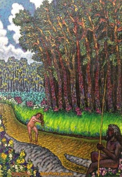 «Золотая речка древлян» 2001 - Литвин Леонид Григорьевич