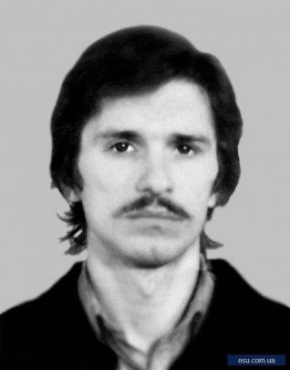 Andriychuk Taras Mikhailovich