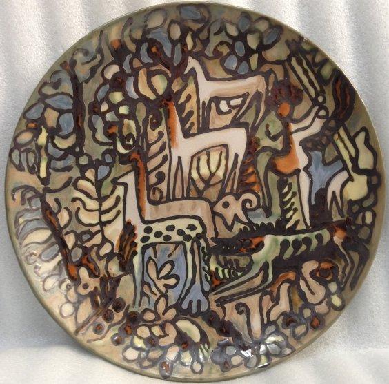 ЛКСФ Декоративная тарелка «Звери» 1970 е - ЛКСФ Декоративная тарелка «Звери»