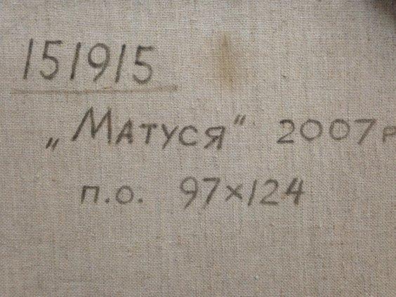 """Matusia""-Andriychuk Taras Mikhailovich"