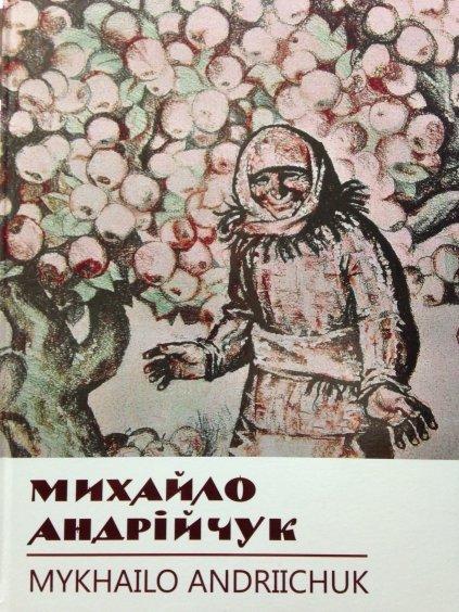 """""""Hot time""""-Andriychuk Mikhail Yemelyanovich"""
