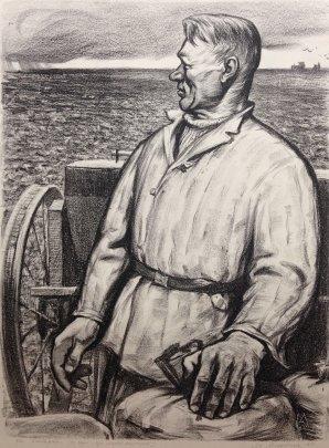 «Хлебодар» 1964 - Андрийчук Михаил Емельянович