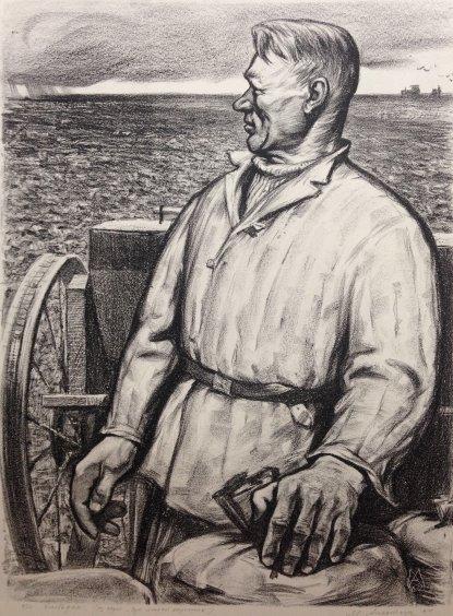 """""""Hlebodar"""" 1964 - Andriychuk Mikhail Yemelyanovich"""