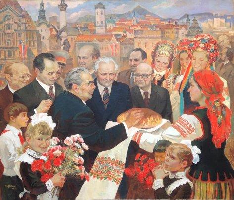 «Высокая встреча» 1981 - Серветник Станислав Марьянович