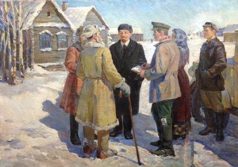 «Декрет о земле» 1972 - Сытник Владимир Иванович