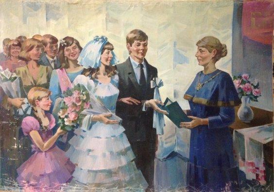 «Молодые в Советском ЗАГСе» 1970 е - Лекарева-Никитина Галина Викторовна
