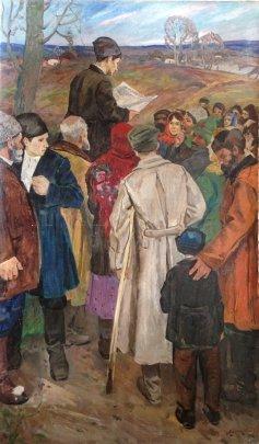 Триптих «Декрет о Земле» (левая часть) 1972 - Васецкий Григорий Степанович
