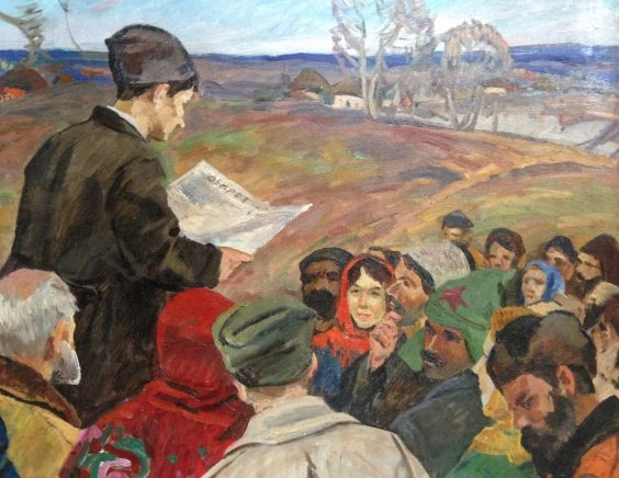 Триптих «Декрет о Земле» (левая часть)-Васецкий Григорий Степанович