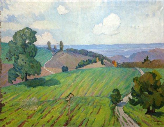 «Лето» 1965 - Сабадыш Петр Евлампиевич