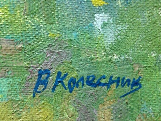 Пейзаж «Родина»-Колесник Владимир Артемьевич