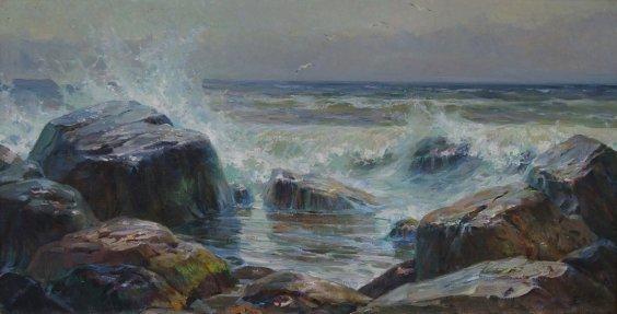 «Морской прибой» 1960 е - Севец Виктор Степанович