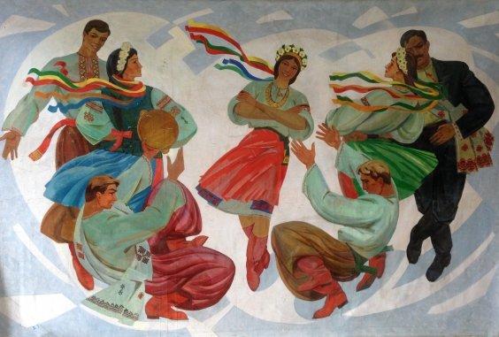 «Украинский танец» 1960 е - Романишин Михаил Николаевич