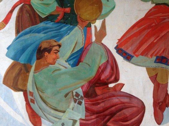 «Украинский танец»-Романишин Михаил Николаевич